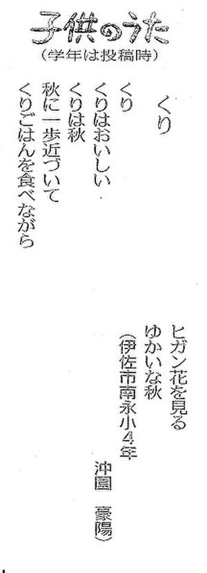 Takeharu1013